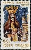 A stamp printed in Romania shows Neagoe Basarab
