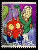 JAPAN - CIRCA 2010-th: A stamp printed in Japan shows Anime Heroes , circa 2010-th