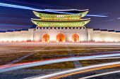 foto of seoul south korea  - Gwanghwamun gate at Geyongbokgung Palace in Seoul - JPG