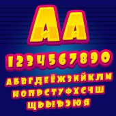 Cartoon Alphabet. Cyrillic Alphabet. Vector Alphabet Letters And Numbers. Font For Poster. Vector Il poster