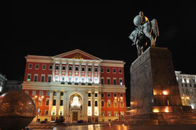 picture of yuri  - Moscow City hall and Statue of Yuri Dolgorukiy  - JPG