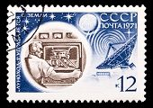 Ussr Stamp, Ground Control Center Of Moon Rover