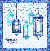 pic of ramadan mubarak  - Ramadan Kareem - JPG