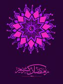 stock photo of arabic calligraphy  - Beautiful greeting card design decorated with traditional floral pattern and Arabic calligraphy of text Eid Mubarak on purple background - JPG