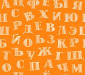 Russian Letters, Seamless Background, Orange, Shading, Vector. Russian Alphabet. Hatching A White Pe poster