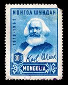 Postage Stamp Portrait Of Karl Marx