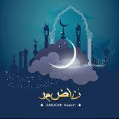 image of hari raya  - Islamic poster - JPG