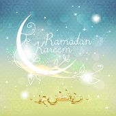 picture of ramazan mubarak card  - Islamic poster - JPG
