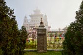 Buddhist Temple In The Fog On A Summer, Spring Or Autumn Day. Buddhism In Russia In Elista poster
