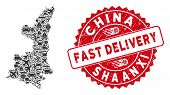 Delivery Mosaic Shaanxi Province Map And Grunge Stamp Seal With Fast Delivery Caption. Shaanxi Provi poster