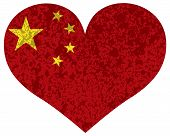 image of crescent-shaped  - Peoples Republic of China Flag in Heart Shape Silhouette Textured Background Illustration - JPG