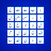 picture of arabic numerals  - Arabic typography design for all kinds of use - JPG