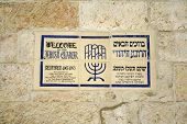 "picture of cardo  - ""welcome to the jewish quarter"" wall sign, jerusalem, israel - JPG"