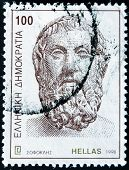 GREECE - CIRCA 1998: A stamp printed in Greece shows Socrates circa 1998