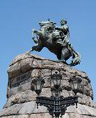 stock photo of hetman  - Equestrian statue  - JPG