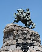image of bohdan  - Equestrian statue  - JPG