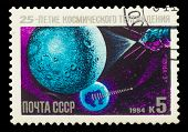 CIRCA 1984: A stamp printed in USSR shows