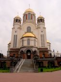 image of ekaterinburg  - Temple On Blood - JPG