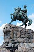 image of bohdan  - Taras Shevchenko monument in Kiev near Kiev - JPG