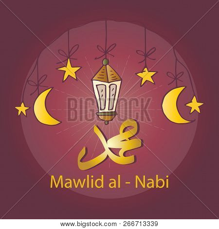 Mawlid Al Nabi Prophet Muhammadislamic