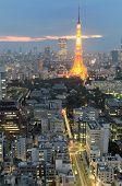 stock photo of minato  - Landmark Tokyo Tower in Minato Ward - JPG