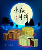 stock photo of mid autumn  - Mid Autumn Festival  - JPG