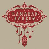 'Ramadan greetings' unit in english script.