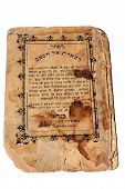 pic of babylonia  - Old Iraqi Jewish book written in Arabic in Hebrew letters - JPG