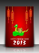 picture of chinese new year 2013  - Greeting card or gift card with snake of 2013 new year celebration - JPG
