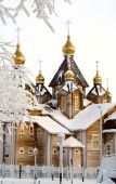 foto of chukotka  - Wooden orthodox cathedral covered by hoarfrost in Anadyr Chukotka - JPG