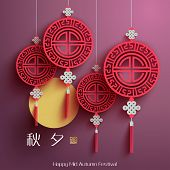 stock photo of blessed  - Vector Chinese Patterns for Mid Autumn Festival - JPG