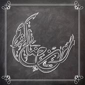 pic of ramadan calligraphy  - Arabic calligraphy text Ramadan Kareem in moon shape on blackboard for islamic holy month of prayer celebration - JPG
