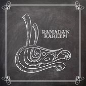 picture of ramadan calligraphy  - Arabic calligraphy text Ramadan Kareem created by white chalk on blackboard background for islamic holy month of prayer celebration - JPG