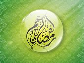 image of ramazan mubarak  - Arabic calligraphy text Ramazan Kareem on glossy sphere for holy month of muslim community - JPG
