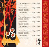 picture of chinese menu  - Vectors banner Menu for sushi with cherry - JPG
