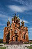 foto of siberia  - Orthodox church exterior in Achairsky Holy Cross Monastery Omsk Siberia - JPG