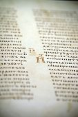 foto of annal  - part of page of medieval russian chronicle book dated back to XI century - JPG