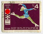 BULGARIA - CIRCA 1972: Postage stamps printed in Bulgaria dedicated to XX Summer Olympics (1972), ci