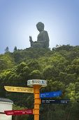 stock photo of lantau island  - bronze statue of the Big Buddha - JPG