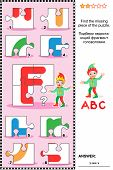 foto of elf  - Visual educational puzzle to learn with fun the letters of English alphabet - JPG
