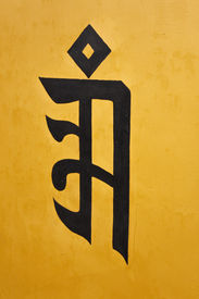 picture of sanscrit  - tibetan sanscrit painted on a yellow temple wall - JPG