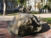 Monument Of Cat, Kyiv, Ukraine poster