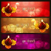 stock photo of diwali  - beautiful set of shubh diwali  - JPG