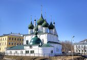 Church of the Transfiguration on the City. Yaroslavl, Russia