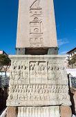image of obelisk  - The base of the Obelisk of Theodosius in the historic center - JPG