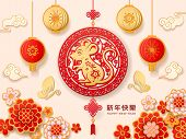 Happy Chinese New Year Paper Cut, Vector Modern Trendy Cny Greeting Card For China Holiday. Chinese  poster