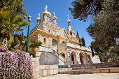 pic of church mary magdalene  - Church of St - JPG
