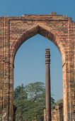 stock photo of qutub minar  - Iron pillar at Qutub Minar Delhi India - JPG