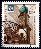 Postage Stamp Gdr 1990 Distribution Linkage, Berlin-kopenick Pos