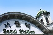 foto of hangul  - Subway station of seoul station - JPG